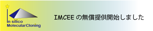 IMCEE for Free